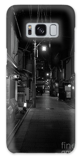 Gion Street Lights, Kyoto Japan Galaxy Case