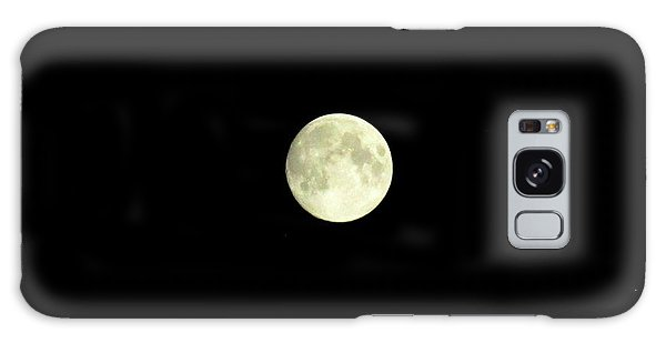 Glorious Moon  Galaxy Case