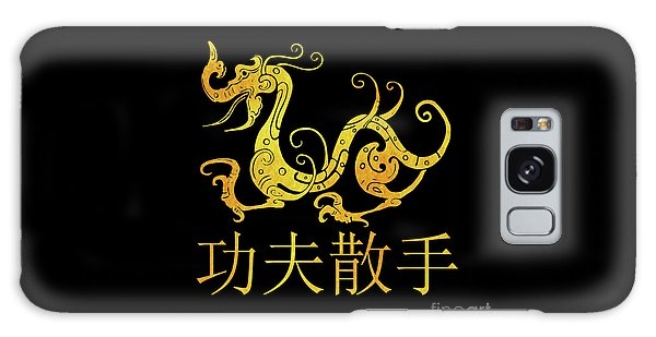 Gold Copper Dragon Kung Fu San Soo On Black Galaxy Case