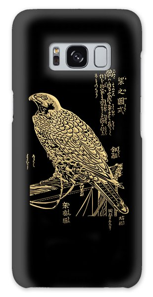 Golden Japanese Peregrine Falcon On Black Canvas  Galaxy Case