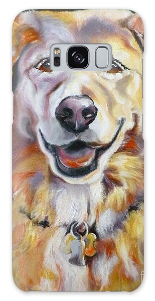 Golden Retriever Most Huggable Galaxy Case
