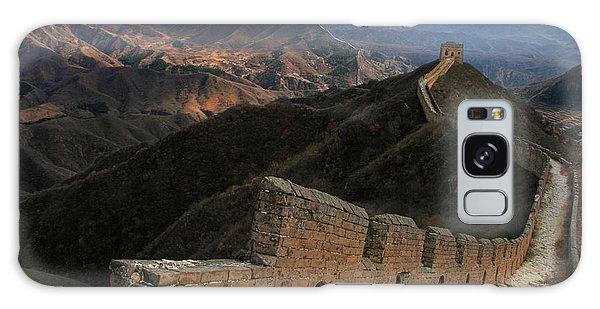Great Wall Of China Galaxy Case