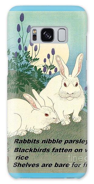 Haiku  Rabbits Nibble Parsley Galaxy Case by Pg Reproductions