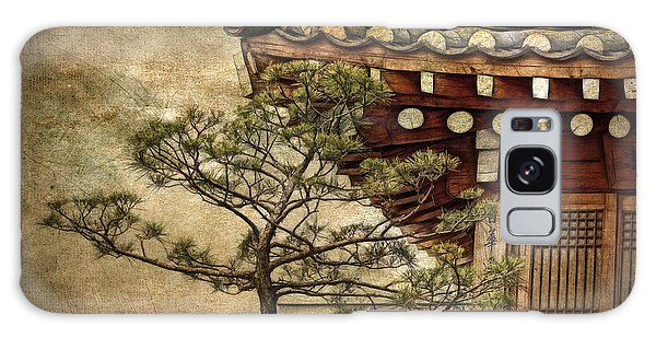 Hanok And Pine Galaxy Case