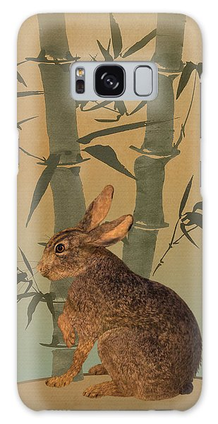 Hare Under Bamboo Tree Galaxy Case