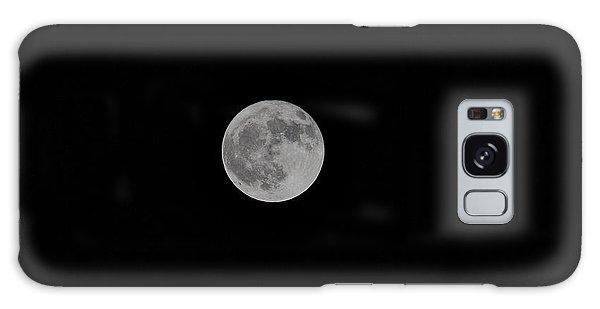 Harvest Moon Galaxy Case