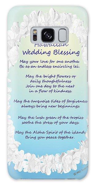 Hawaiian Wedding Blessing Galaxy Case