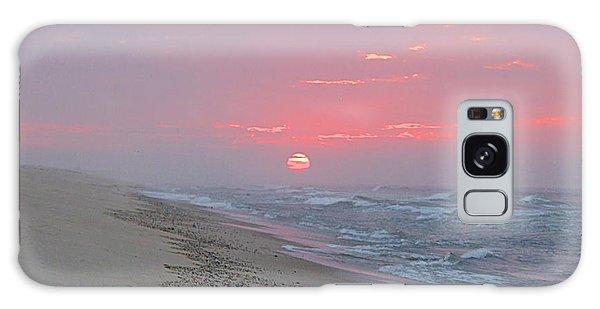 Hazy Sunrise Galaxy Case