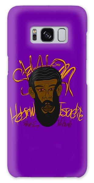 Hebrew Shalom 1 Galaxy Case