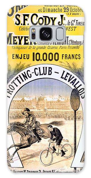 Hippodrome Du Trotting Club Levallois Galaxy Case