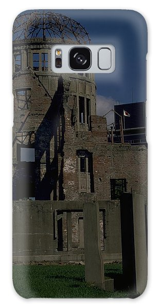 Hiroshima Peace Memorial Galaxy Case