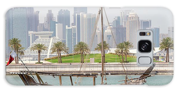 Historic Dhow And Towers Galaxy Case