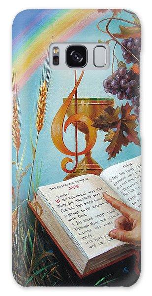 Holy Bible - The Gospel According To John Galaxy Case by Svitozar Nenyuk