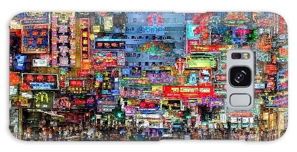Galaxy Case featuring the digital art Hong Kong City Nightlife by Rafael Salazar