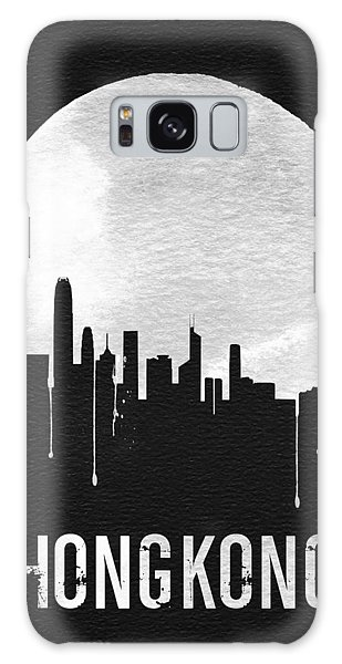 Moon Galaxy Case - Hong Kong Skyline Black by Naxart Studio