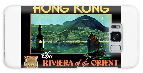Hong Kong The Riviera Of The Orient - Restored Galaxy Case
