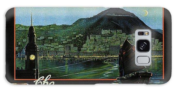Hong Kong Galaxy S8 Case - Hong Kong - The Riviera Of The Orient - Vintage Travel Poster by Studio Grafiikka