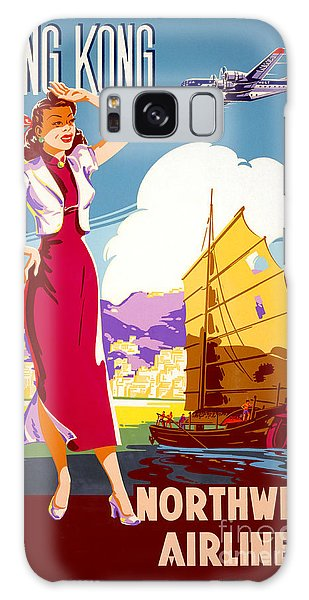 Hong Kong Vintage Travel Poster Restored Galaxy Case