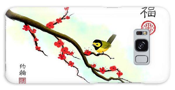 Hooded Warbler Prosperity Asian Art Galaxy Case by John Wills