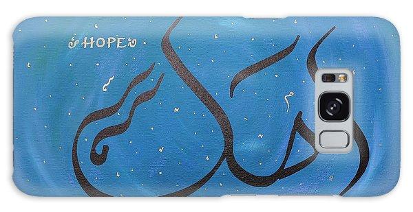 Hope In Blue Galaxy Case
