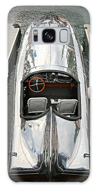 Hornet II Galaxy Case
