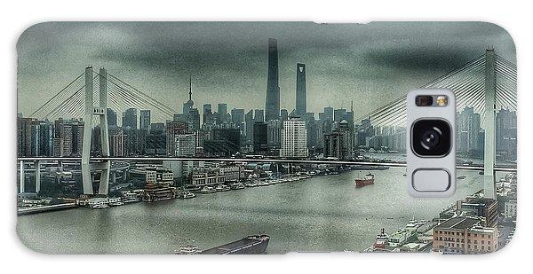 Huang Pu River Shanghai Galaxy Case