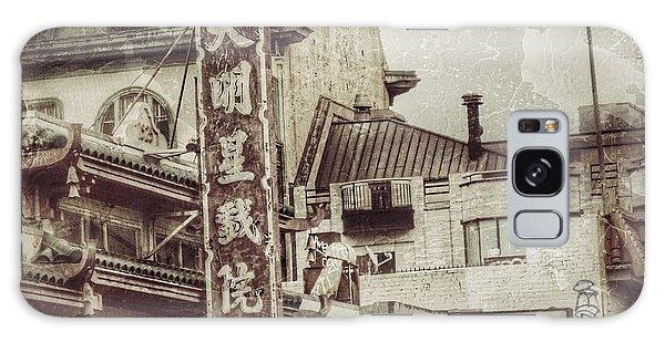 Hunan Home's  Galaxy Case