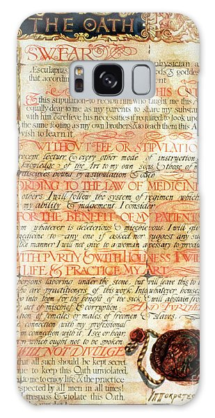 International Code Of Medical Ethics Galaxy Case