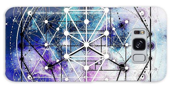 Intertwined  Galaxy Case