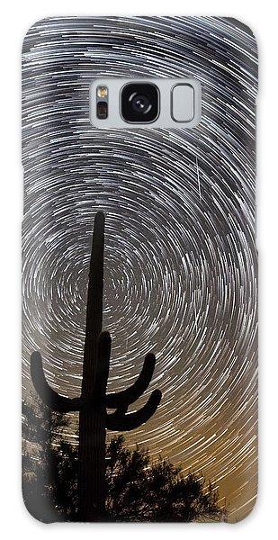 Into The Night Galaxy Case