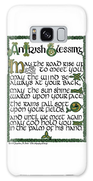 Irish Blessing Galaxy Case