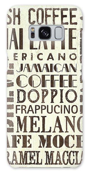 Galaxy Case - Irish Coffee by Debbie DeWitt
