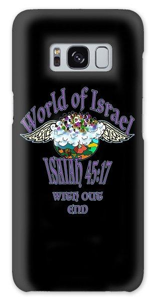 Isaiah 45 Verse 17 Galaxy Case
