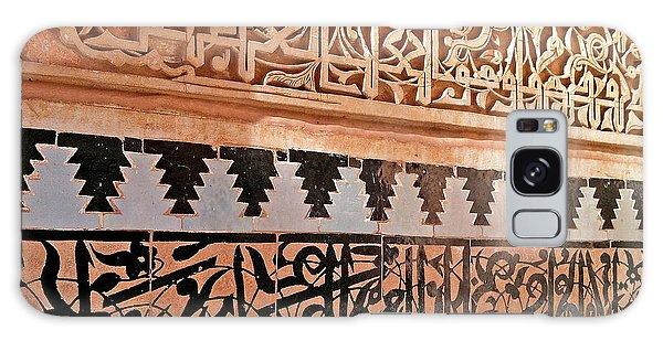 Islamic Art Galaxy Case
