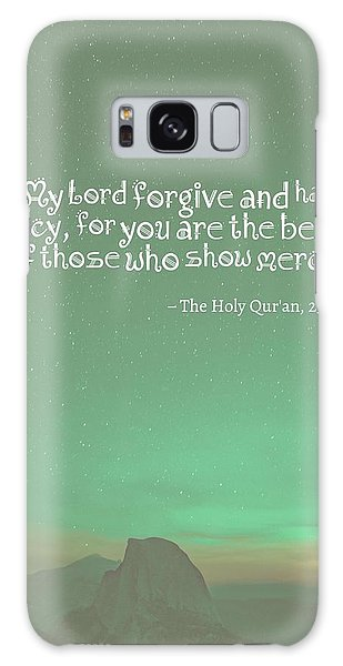 Ispirational Sports Quotes  Quran 17 Galaxy Case