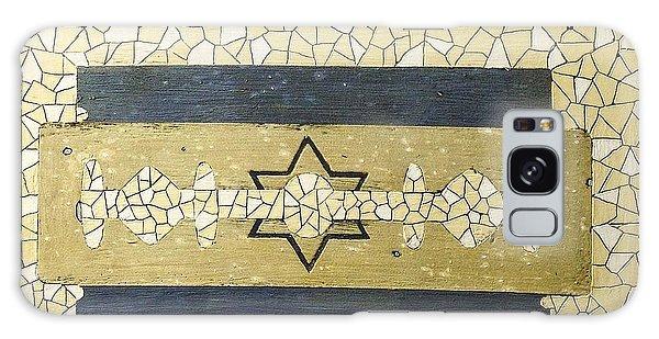 Galaxy Case - Israel by Emil Bodourov