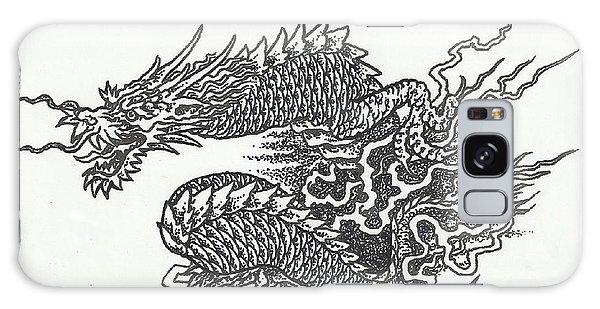 Galaxy Case - Japanese Dragon by Jacki Randall