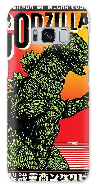 Japanese Godzilla  Galaxy Case