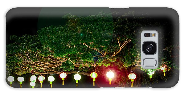 Japanese Lantern Tree Galaxy Case