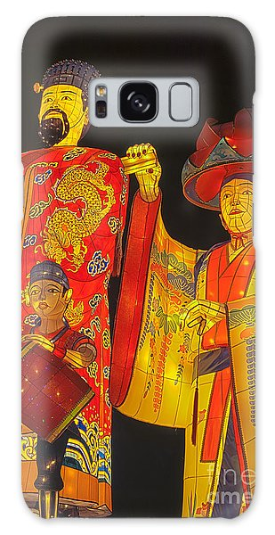 Japanese Lanterns King And His Dancers Galaxy Case