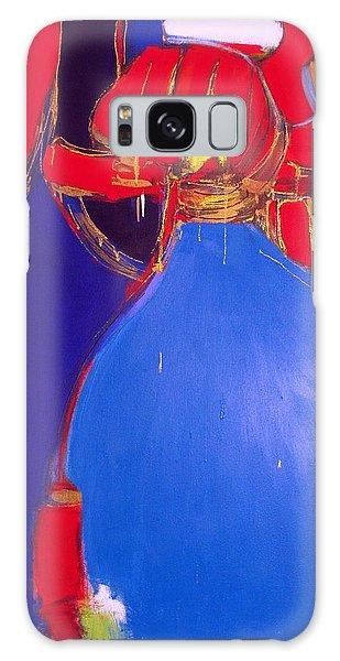 JAR Galaxy Case