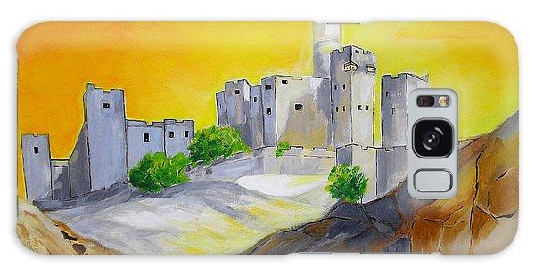 Jerusalem City Of Gold Galaxy Case