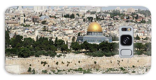 Jerusalem Skyline Galaxy Case