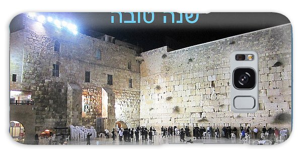 Jerusalem Western Wall Shana Tova Happy New Year Israel Galaxy Case