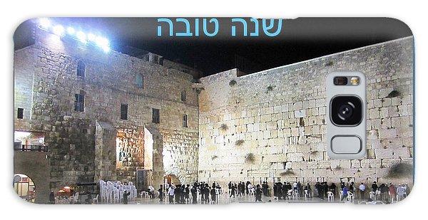 Jerusalem Western Wall Shana Tova Happy New Year Israel Galaxy Case