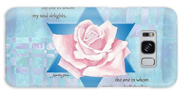 Jewish Wedding Blessing Galaxy Case