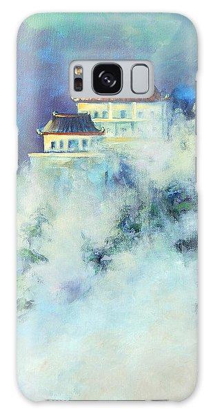Jihuan Shan China Galaxy Case