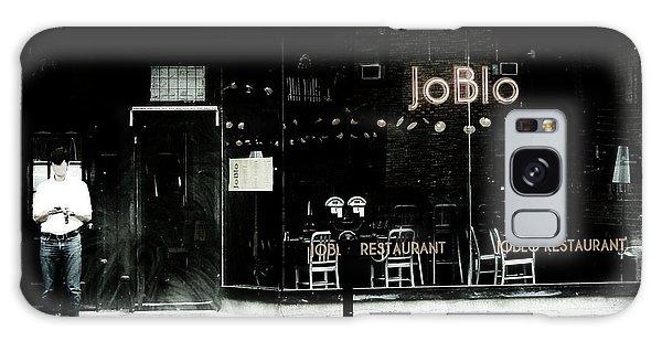 Joblo Galaxy Case