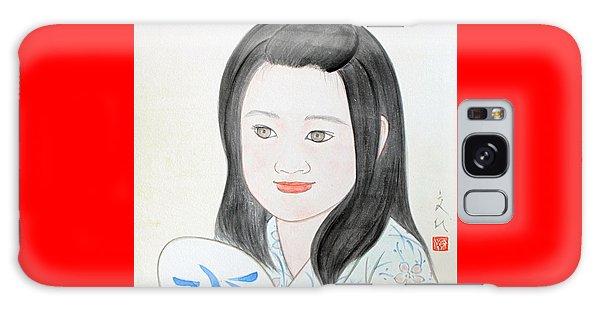 Jozen Mizu No Gotoshi Galaxy Case