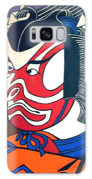 Kabuki Actor Galaxy Case